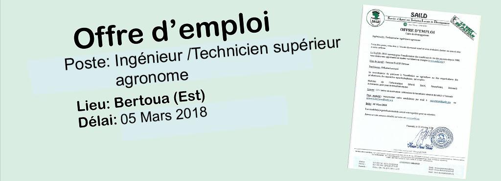 Recrutement ingénieur/technicien supérieur agronome