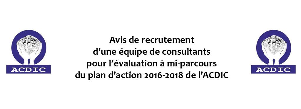 L'ACDIC lance un avis de recrutement de consultants