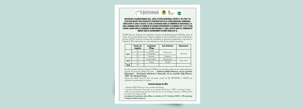 Appel d'offre pour la construction de 5 magasins communautaires à l'Extrême-Nord Cameroun